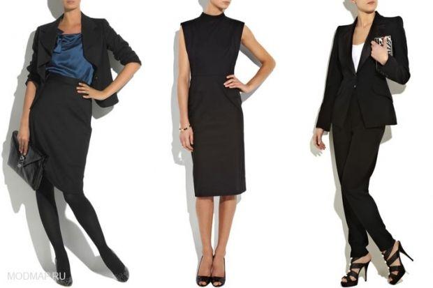 Офисный дресс код для женщин. Разбираем деловой стиль