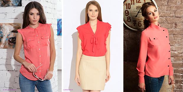 С чем носить коралловую блузку? Все варианты от стилистов