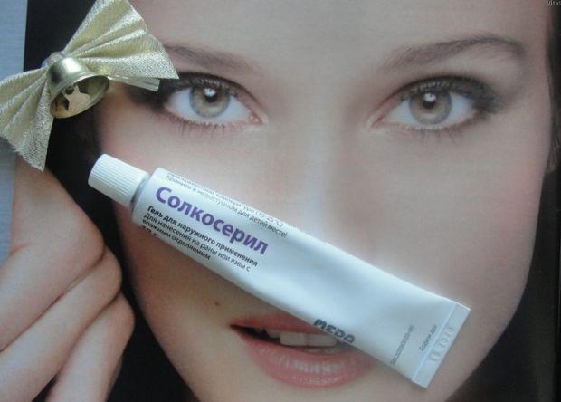 Применение мази Солкосерил от морщин в косметологии. Рецепты масок