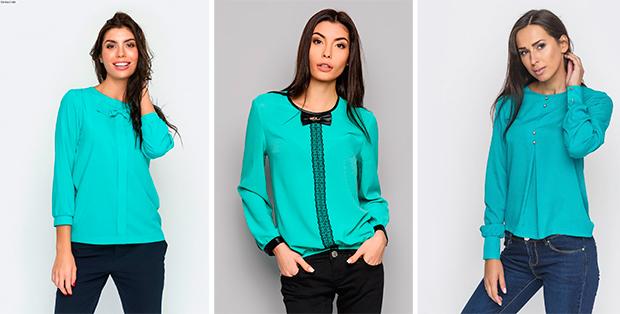 С чем носить бирюзовую блузку? Правильный образ