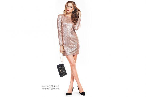 С чем носить платье с пайетками? 7 правил